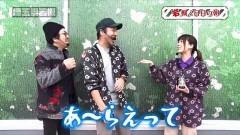#74 旅打ち/蒼天 朋友/慶次2漆黒/真・北斗無双/動画