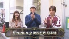 #9 パチマガ超3/Zガンダム/Fクィーン2018/タイガー3/動画