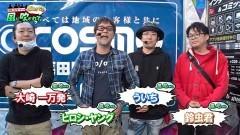 #6 どこまでも風/猪木闘魂継承/凱旋/Pヴヴヴ/動画