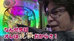 #61 ビジュR1/花の慶次X〜雲のかなたに〜/動画