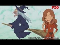 #31 カトリーエイルと奥様は魔女/動画