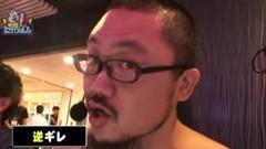 #1 髭原人に出させてみました。/緑ドン キラメキ!炎のオーロラ伝説/動画