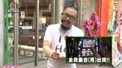 #2 髭原人に出させてみました。/ぱちスロAKB48/動画