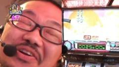 #5 髭原人に出させてみました。/スナイパイ72/動画