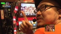 #6 髭原人に出させてみました。/ぱちスロAKB48/動画