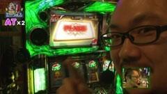 #7 髭原人に出させてみました。/パチスロ交響詩篇エウレカセブン2/動画