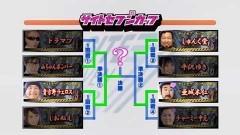 #494 サイトセブンカップ/ライダーフルスロ/GANTZ2/動画