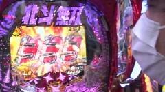 #309 木村魚拓の窓際の向こうに/かつなり、源ぴかる/動画