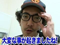 #83木村魚拓の窓際の向こうにドテチン/動画