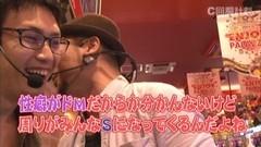 #8 スロじぇくとC/サンダーVリボルト/クラコレ/バジII/強敵/動画