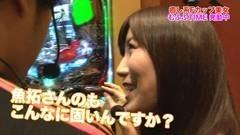 #69 ツキとスッポンぽん/仮面ライダー フルスロットル/動画