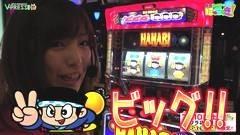 #20 はっちゃき/HANABI 他 前編/動画