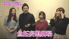 #128 ツキとスッポンぽん/バジリスク〜甲賀忍法帖〜III/動画