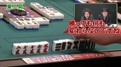 沖と魚拓の麻雀ロワイヤル RETURNS 第127話/動画