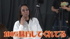 沖と魚拓の麻雀ロワイヤル RETURNS 第180話/動画