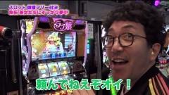 #271 ツキとスッポンぽん/ラブ嬢2/まどマギ/動画