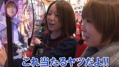 #132 水瀬&りっきぃのロックオン/ぱちんこCR北斗の拳6拳王/動画