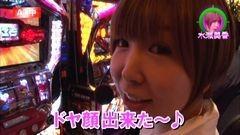 #142 水瀬&りっきぃのロックオン/ゴッドイーター/ヱヴァ9/動画