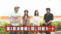 #36 ペアパチ/キャプ翼/北斗6 拳王/AKB48 バラの儀式/動画