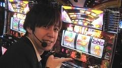 #50 シン太郎/マイジャグラー/動画