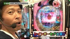 #62 ペアパチ/無双/仄暗い/動画