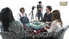 沖と魚拓の麻雀ロワイヤル RETURNS 第215話/動画