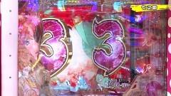 #203 実戦塾/大海SP/海 地中海SBA/海SAE5/Pひぐらし 憩/PモモキュンソードMC/動画