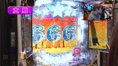 #459 ヒロシ・ヤングアワー/冬ソナFOREVER/動画