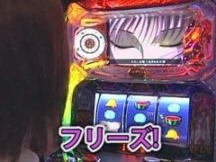 無料PV#33★極SELECTION/動画