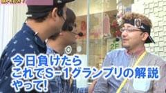 #62 ヒロシ・ヤングアワーCR新清流物語/機動戦士ガンダム/動画
