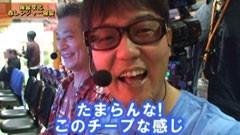 #80 ヒロシ・ヤングアワー/CR秘密戦隊ゴレンジャー/動画