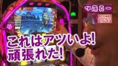 #96 ヒロシ・ヤングアワー/花の慶次 修羅/まど☆マギ/動画