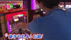 #123 ヒロシ・ヤングアワー/B-MAX/動画
