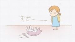 #23 お撫でなさい/モッサちゃん/動画