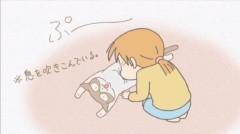 #39 ぷ〜ぷ〜/またぷ〜ぷ〜/動画