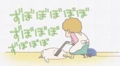 #45 猫の珍行動/動画