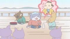 #46 森の石ぼん/動画