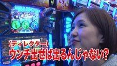 #1 優しく拭いて/スーパービンゴネオ/ハナビ/ハーデス/B-MAX/動画