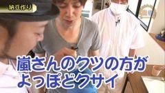 #319 嵐・梅屋のスロッターズ☆ジャーニー/三重県★後編/動画