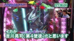 #231 ヒロシ・ヤングアワー/エヴァンゲリヲン10/動画