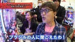 #240 ヒロシ・ヤングアワー/セクシーフォール2nd/動画