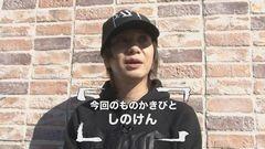#10 ものかき/パチスロ北斗の拳 修羅の国篇/動画