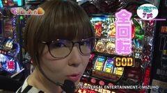 #264 極セレクション/ハーデス/動画