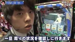 #7 最強コンビ/あしたのジョー/スロ ファフナー/AKB48バラ/ちゃま超寿/動画