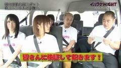 イルワケNIGHT vol.1 ファイル1 旧吹上トンネル(東京・青梅市)編 1/動画