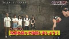 イルワケNIGHT vol.7 ファイル1 旧吹上トンネル(東京・青梅市)編 7/動画