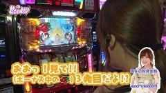 #470 極セレクション/押忍!サラリーマン番長/ハナビ/動画