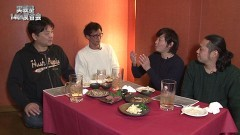 #180 実戦塾/総集編/動画
