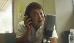 ラジオの恋 予告/動画