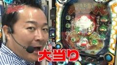 #49 遊びに行こう/今日もカツ丼Z2/犬夜叉JUDGEMENT∞EX/動画